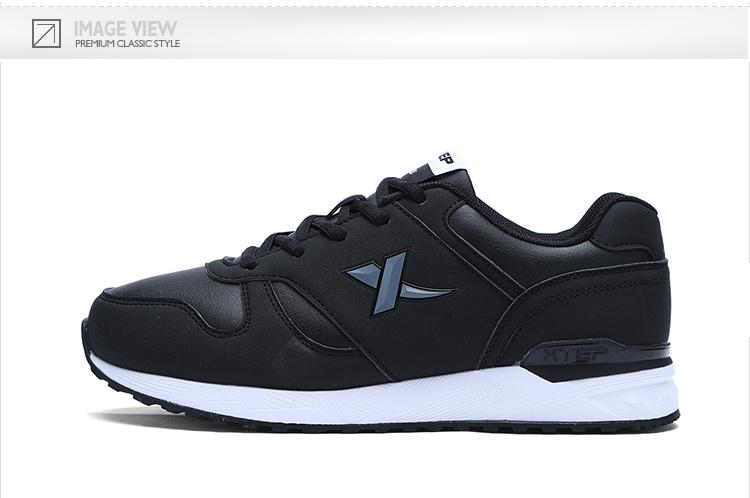 特步 女子棉鞋17冬季新款 时尚皮革拼接保暖防滑休闲跑步鞋983418379907-