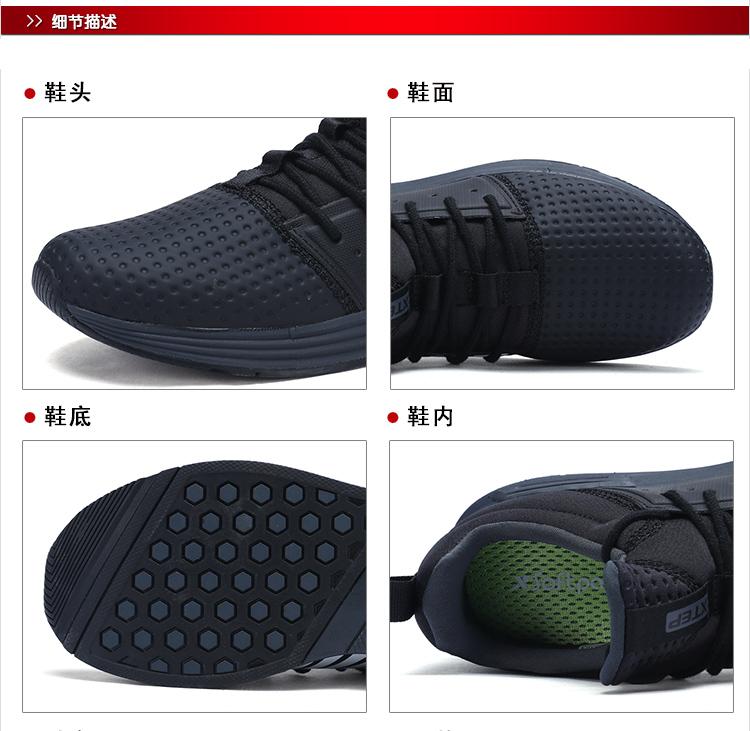 特步 专柜款 女子都市鞋秋冬款 时尚轻便休闲鞋983418392737-