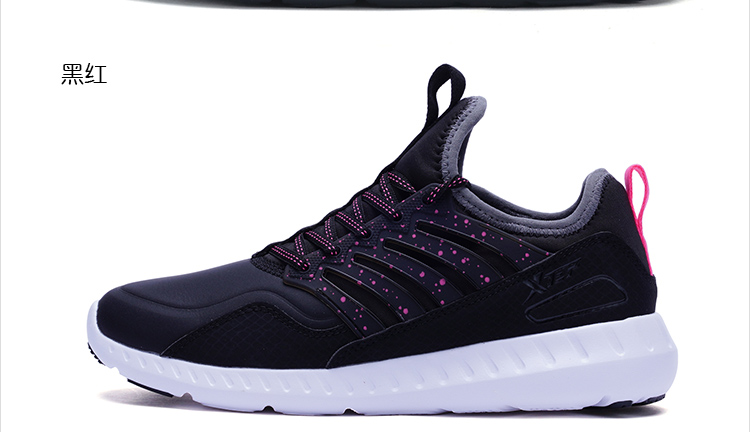 特步 专柜款 女子冬季综训鞋 新品983418520378-