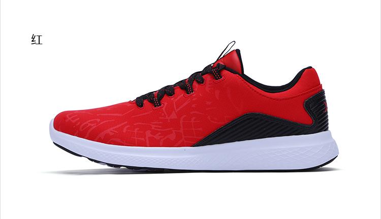 特步 专柜款 男子跑鞋 时尚舒适运动鞋983419116533-