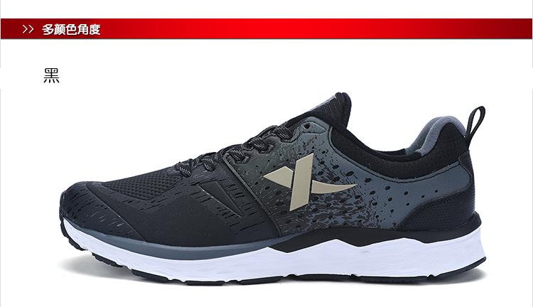 特步 专柜款 男子冬季跑步鞋 动力巢科技跑鞋983419116611-