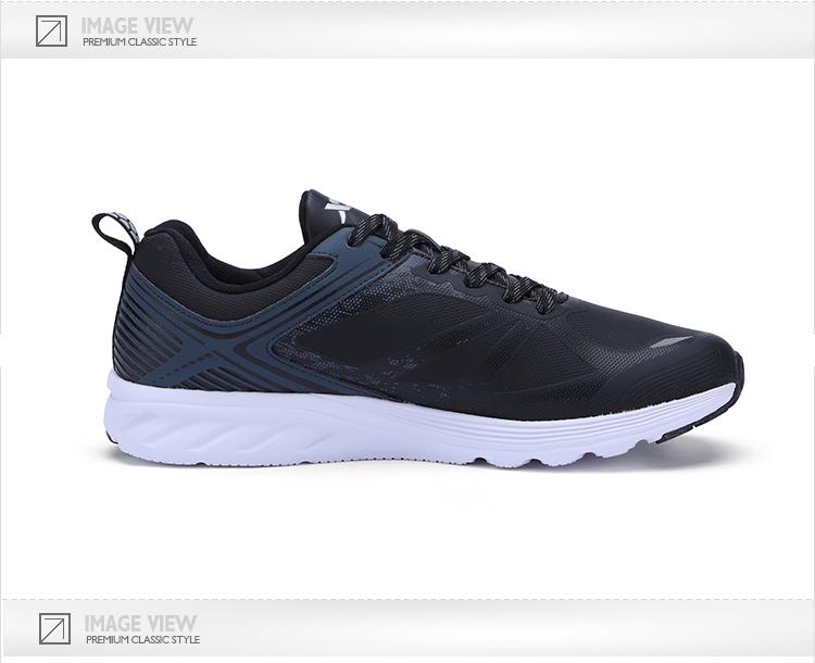 特步 专柜款 男子冬季跑步鞋 新品耐磨保暖男鞋983419116720-