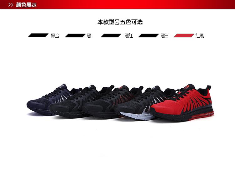 【明星同款】特步 专柜款 男子冬季风火鞋 17新品第20代风火鞋 气垫革面男子跑步鞋983419116735-