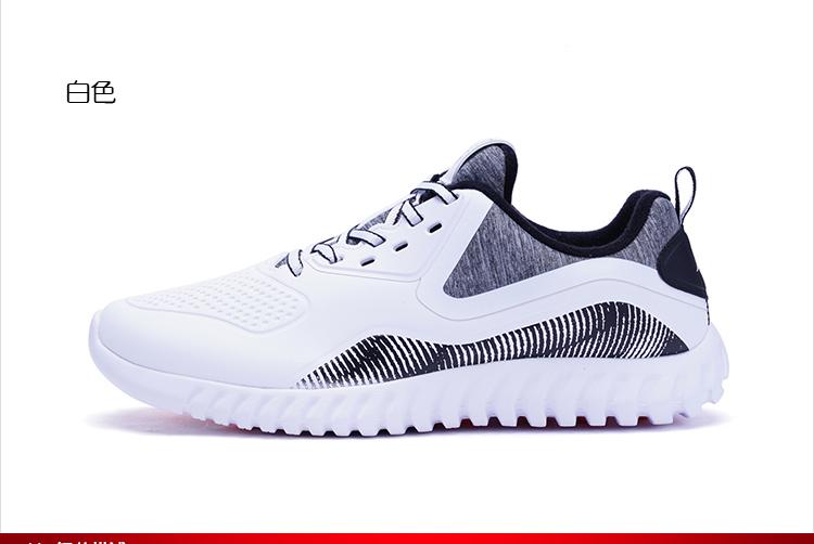 特步 专柜款 男子冬季跑步鞋 新品柔立方跑步鞋983419116786-