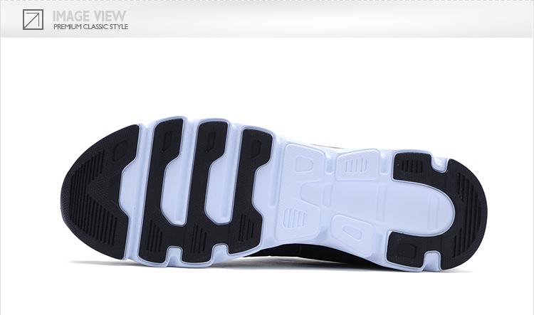 特步 男子冬季跑步鞋 17新品革面百搭 男跑鞋运动鞋983419119503-