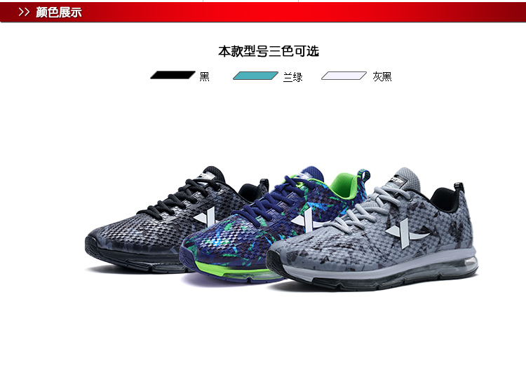 特步 男子跑步鞋2017秋冬新款 时尚运动鞋系带潮流气垫防震耐磨旅游鞋983419119597-