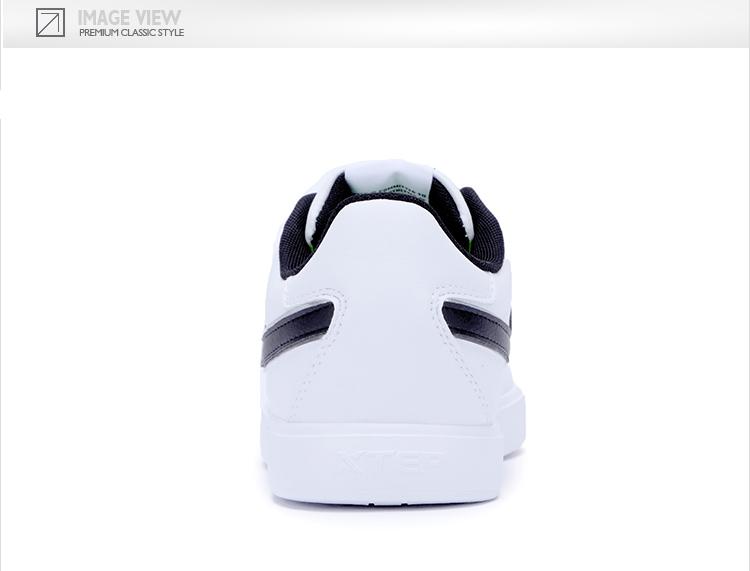 特步 专柜款 男子板鞋秋冬款 舒适百搭π系列休闲鞋983419315696-
