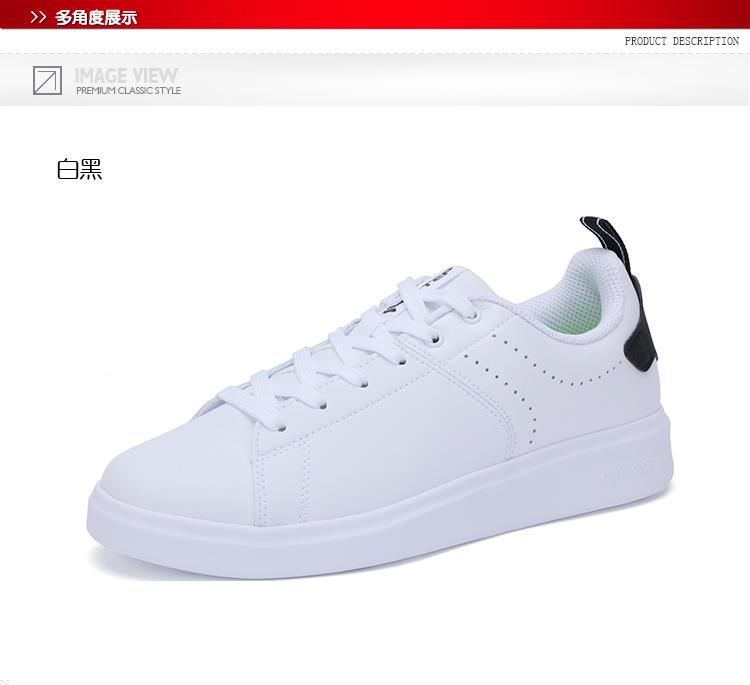 特步 专柜款 男子冬季板鞋983419315731-
