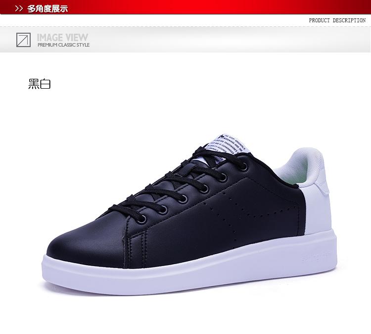 特步 专柜款 男子板鞋2017年冬季新款 时尚经典轻便街头百搭潮流休闲鞋983419315732-