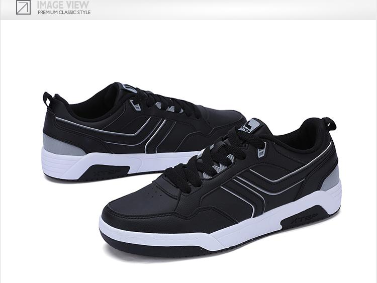 特步 专柜款 男子冬季板鞋 新品简约舒适π系列板鞋男鞋983419315735-