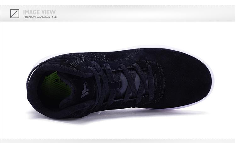 特步 专柜 男子板鞋 时尚舒适休闲鞋子983419315736-
