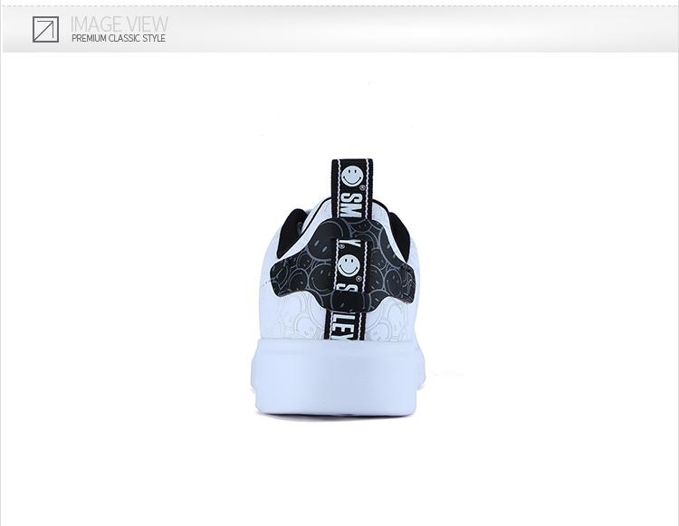 特步 男子秋冬板鞋 17年新款Smiley系列 潮流百搭时尚 男板鞋983419315778-