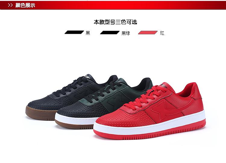 特步 男板鞋秋冬款 舒适耐磨休闲鞋983419319282-