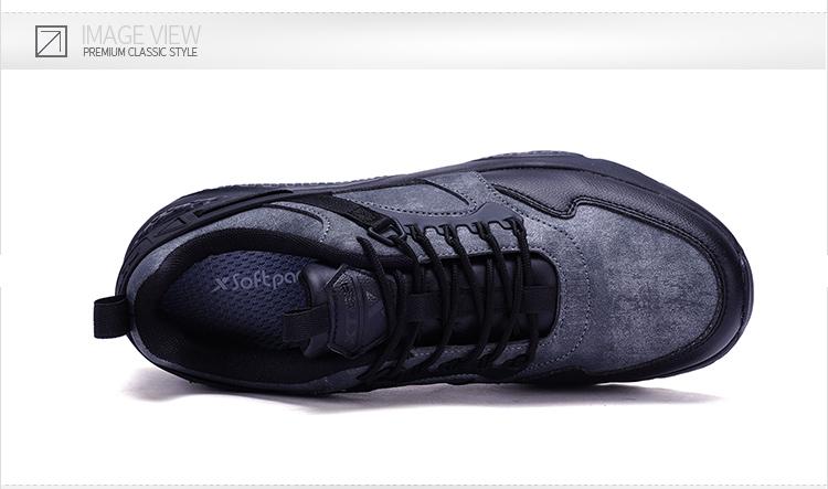 特步 专柜款 男子休闲鞋秋冬款 舒适轻便百搭运动鞋983419326239-