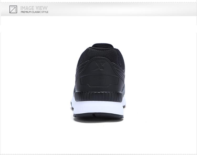 特步 专柜款 男子冬季休闲鞋 新品经典百搭舒适男鞋983419326256-