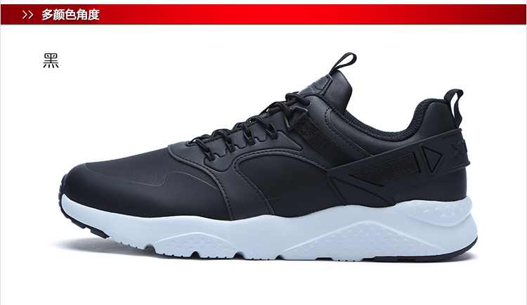 特步 专柜款 男子冬季休闲鞋 新品柔软舒适 街头潮流男鞋983419326339-