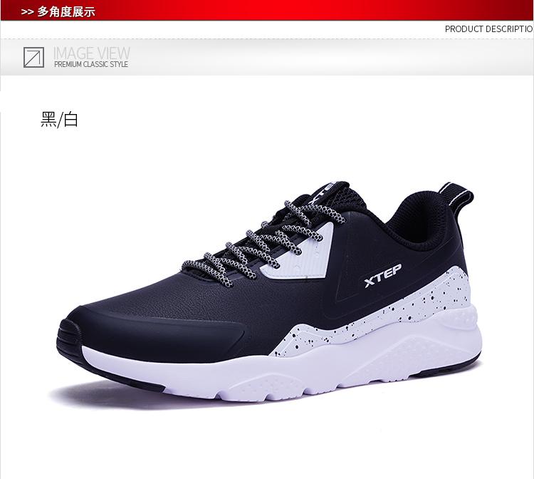 特步 专柜款 男子冬季休闲鞋 新品简约百搭冬季男鞋983419326379-