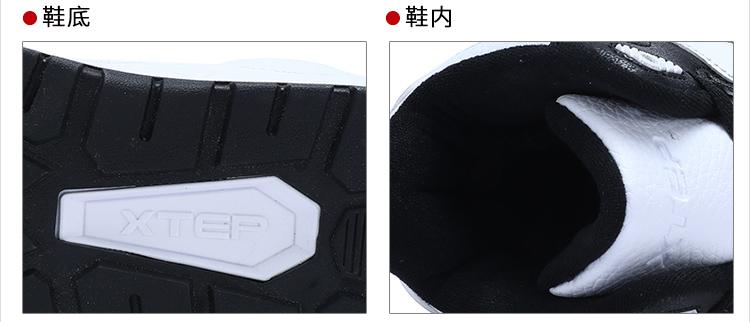 特步 男子棉鞋 冬季时尚保暖舒适鞋子983419370997-