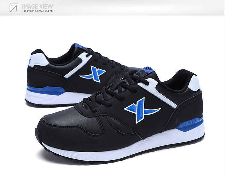 特步 男子棉鞋 时尚保暖舒适鞋子983419379907-