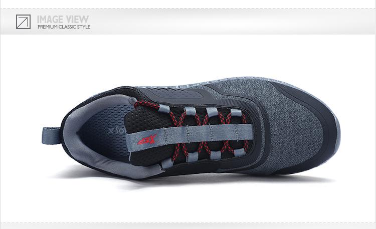 特步 专柜款 男子综训鞋秋冬款 编织训练舒适休闲鞋983419520557-