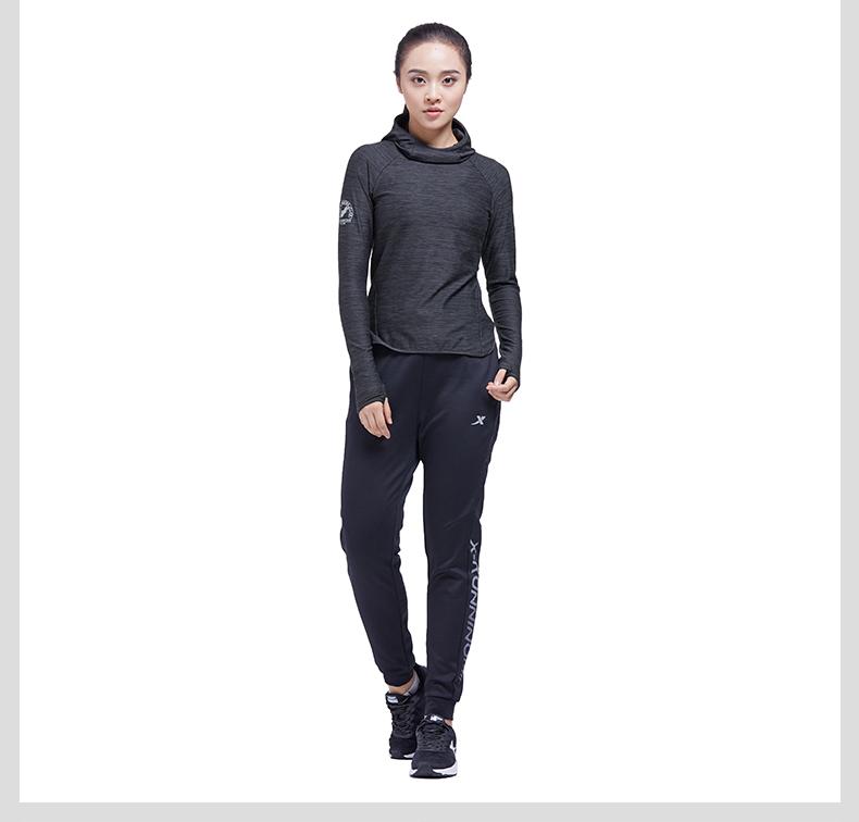 特步 专柜款 女子冬季跑步T恤 长袖马拉松跑步运动T恤983428030544-