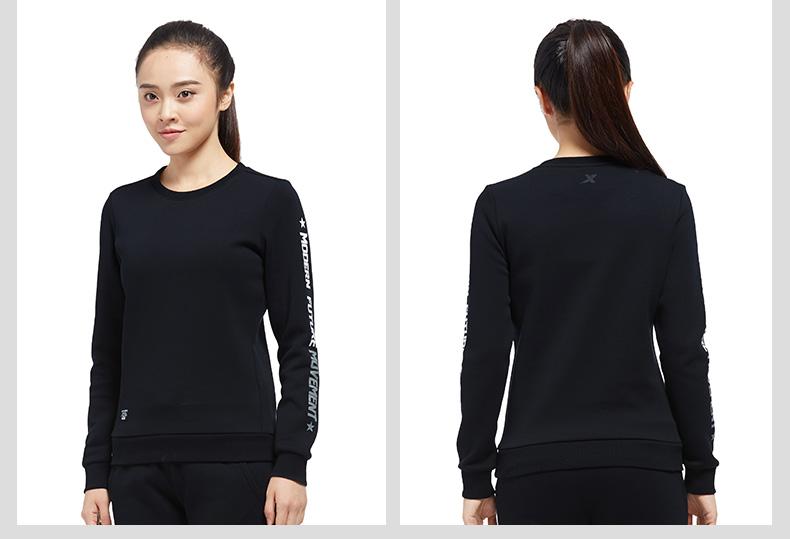 特步 专柜款 女子卫衣2017秋冬新品 都市系列休闲舒适百搭套头长袖983428051534-