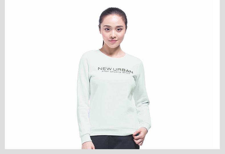 特步 专柜款 女子卫衣2017冬季新品 舒适休闲百搭女卫衣983428051538-