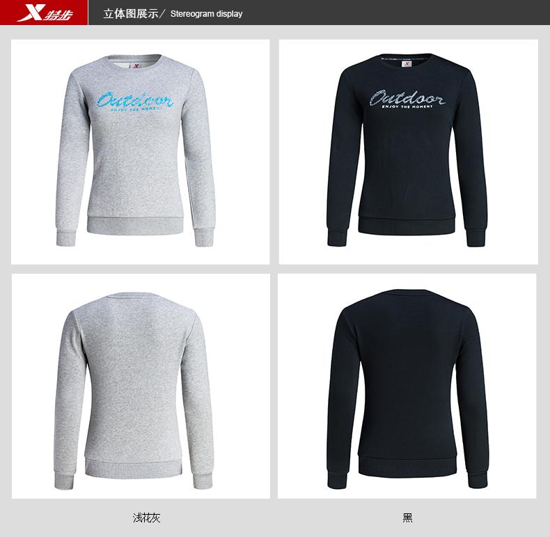 特步 专柜款 女子冬季卫衣 新品户外系列舒适运动卫衣983428051540-