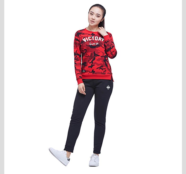 特步 专柜款 女子冬季卫衣 校园迷彩女装983428051558-