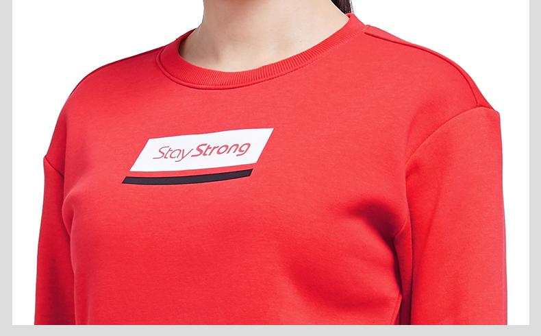 特步 专柜款 女子卫衣秋冬款 综训舒适百搭套头上衣983428051575-