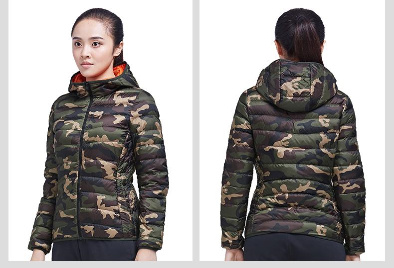 特步 专柜款 女子短款羽绒服 新品迷彩保暖外套983428190711-