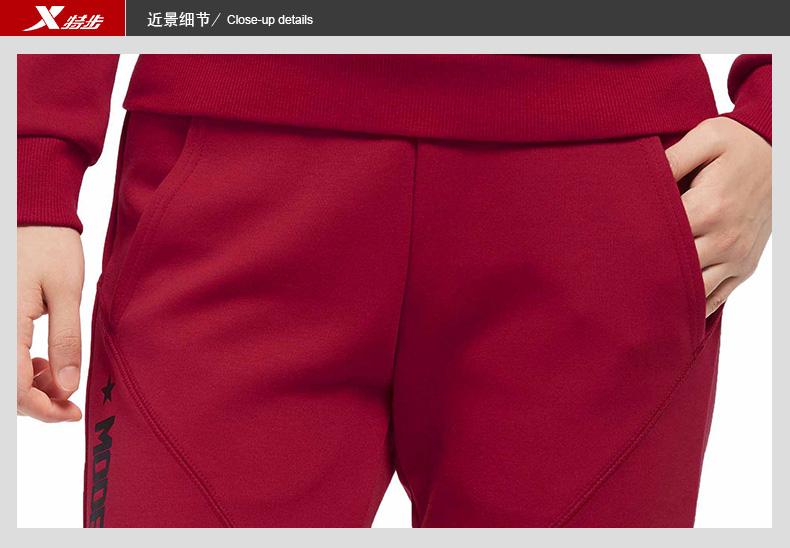 特步 专柜款 女子针织裤2017秋冬新品 都市系列舒适百搭休闲长裤983428631257-
