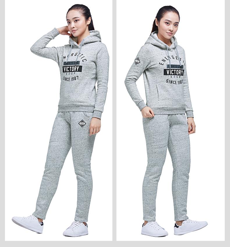 特步 专柜款 女子冬季长裤 新品校园保暖女子针织长裤983428631263-
