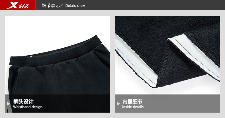 特步 专柜款 女子冬季针织长裤 新品条纹时尚校园女子长裤983428631266-