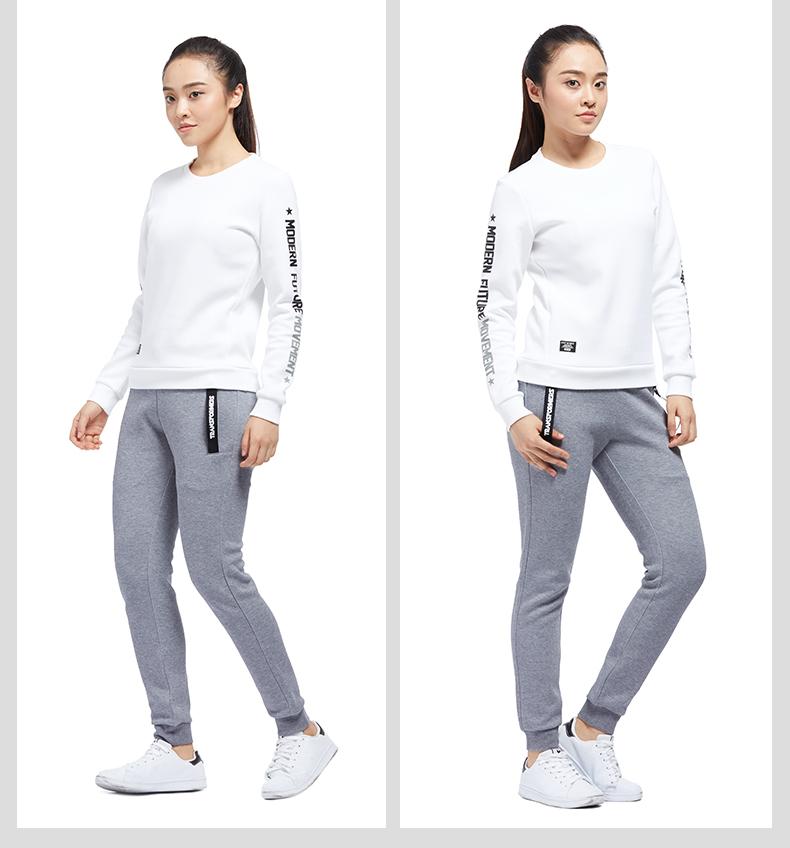 特步 专柜款 女子冬季长裤 变形金刚针织长裤983428631278-