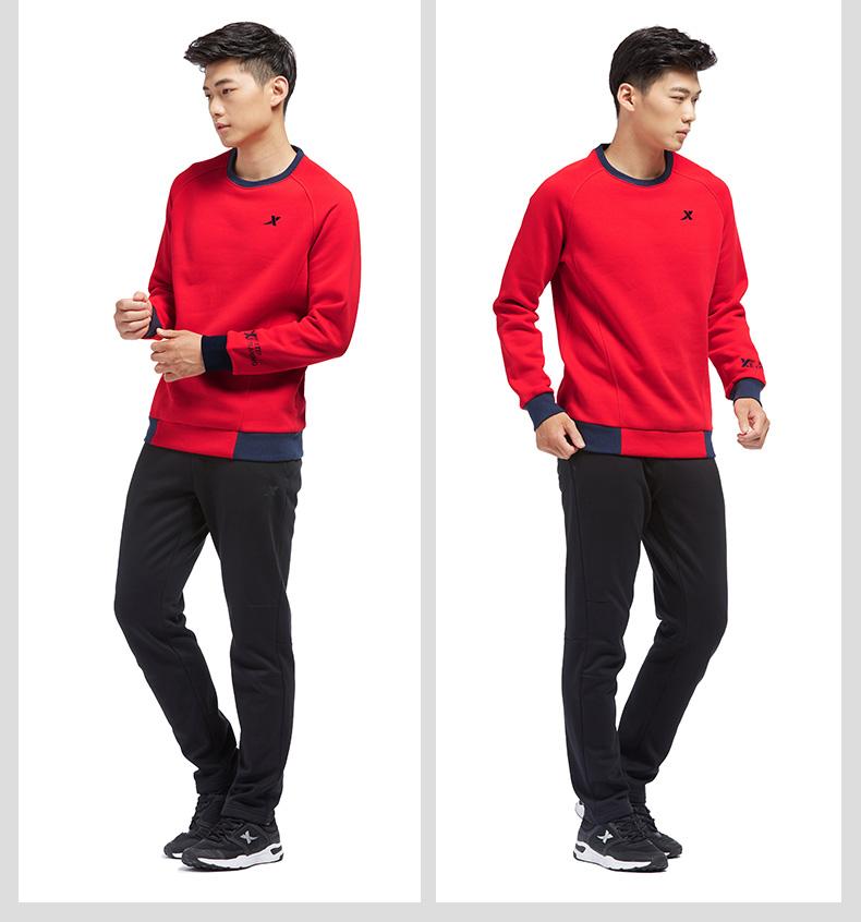 特步 专柜款 男子冬季卫衣 17新品宗训运动卫衣983429051512-