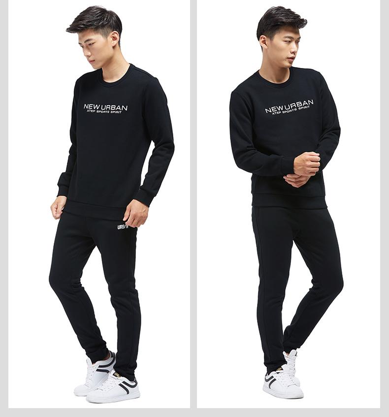 特步 专柜款 男子卫衣2017秋冬新品 都市系列潮流个性舒适百搭男上衣983429051544-