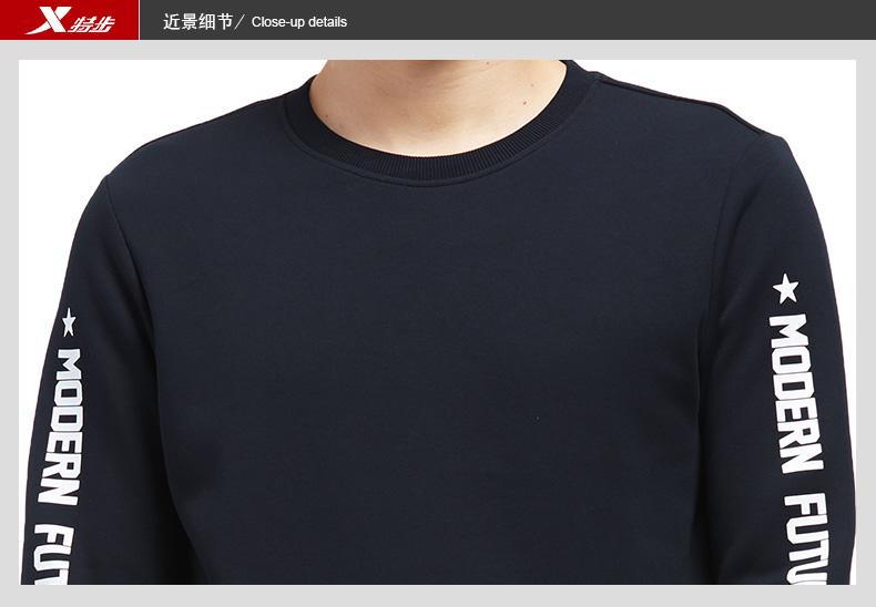 特步 专柜款 男子卫衣2017秋冬新品 都市系列简约时尚字母印花男装上衣983429051553-