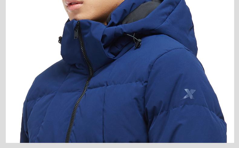 特步 专柜款  男子羽绒服2017冬季新款 校园系列简约休闲保暖防风百搭连帽外套983429190721-