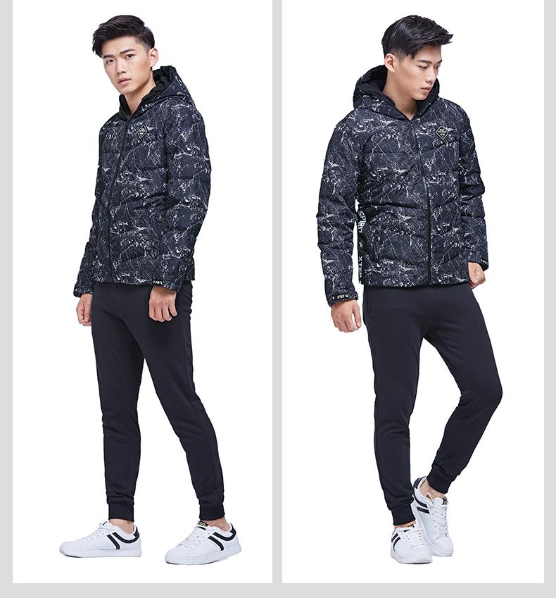 特步 专柜款 男子羽绒服 都市短款印花外套983429190749-