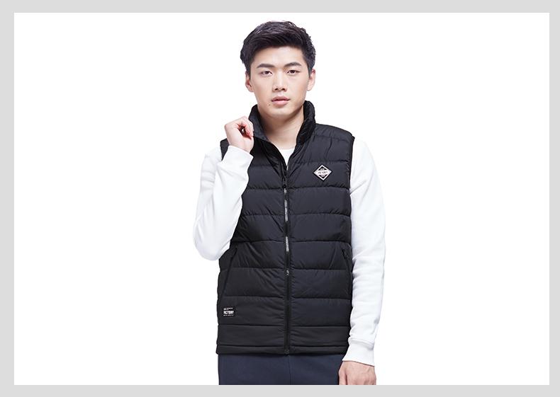 特步 专柜款  男子羽绒马甲2017冬季新款  校园系列保暖轻便舒适时尚马甲外套983429260037-