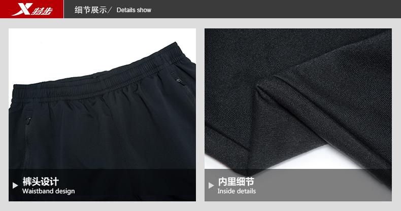 特步 专柜款 男子保暖长裤2017秋冬新品 跑步系列运动亲肤舒适长裤983429510191-
