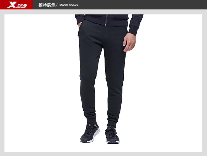 特步 专柜款 男针织长裤秋冬款 综训舒适运动收脚裤983429631213-