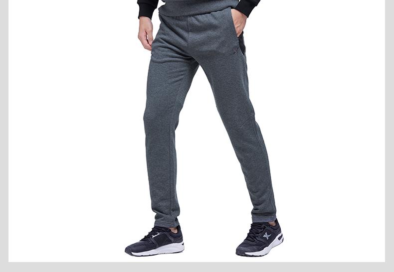 特步 专柜款   男子针织长裤2017秋冬新款  综训系列保暖百搭时尚舒适长裤983429631215-