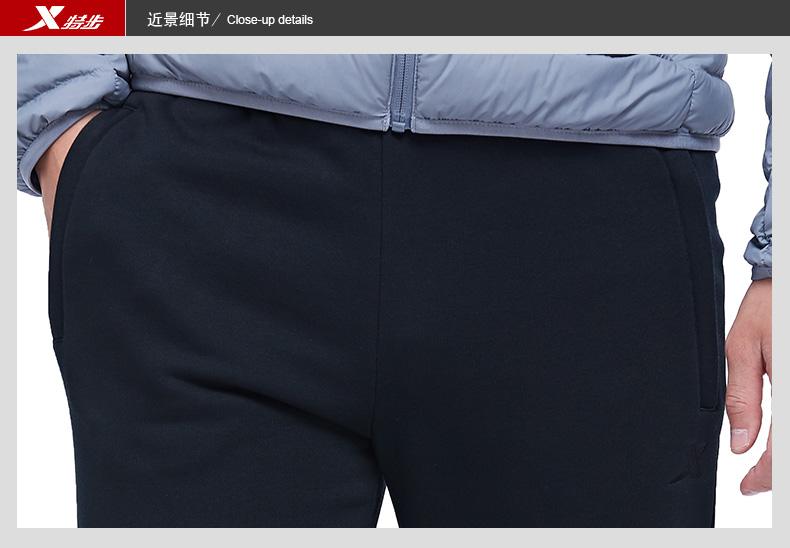 特步 专柜款 男针织长裤秋冬款 综训舒适运动裤装983429631224-