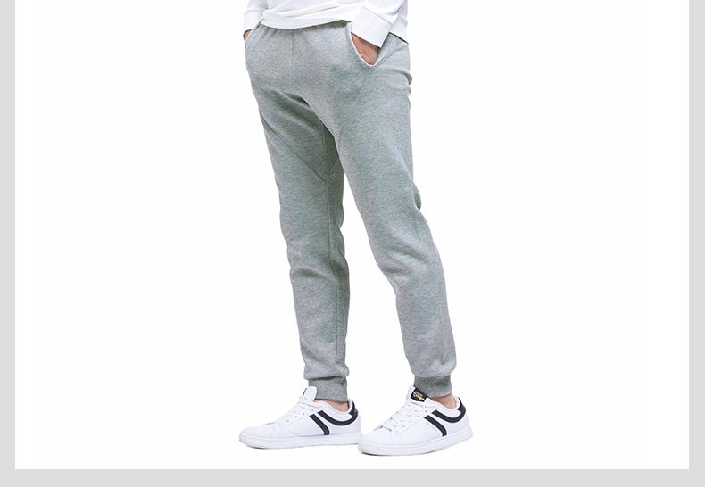 特步 专柜款 男子针织裤2017秋冬新品 都市系列休闲百搭亲肤舒适长裤983429631262-