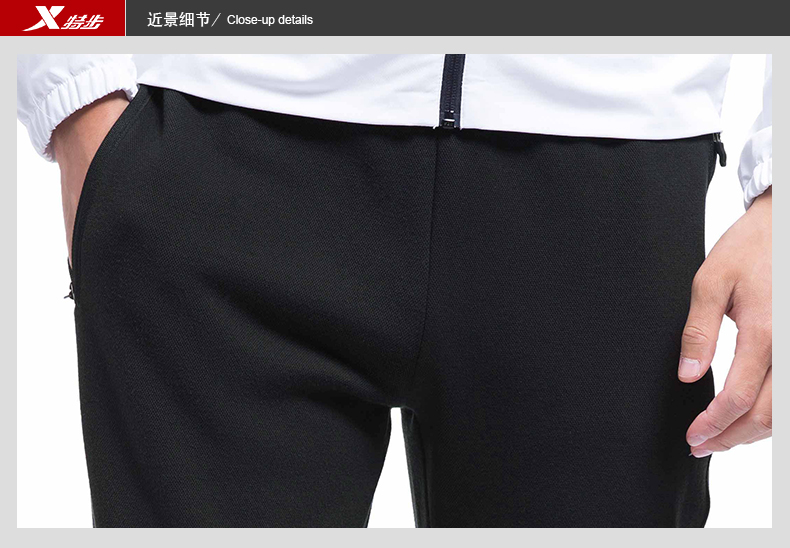 特步 专柜款 男子针织裤2017秋冬新品 跑步系列运动健身休闲舒适长裤983429631290-