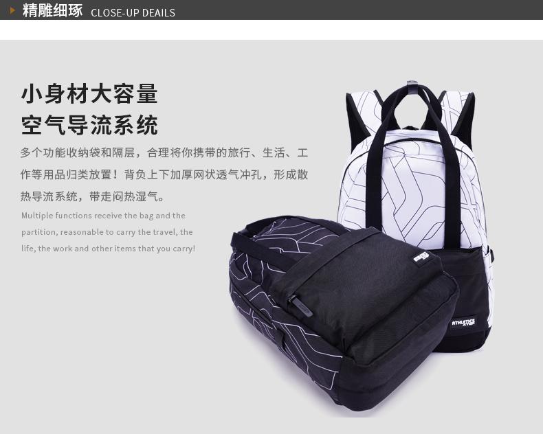 【明星同款】特步  专柜款 男女双肩包 林更新同款π系列双肩包983437110922-