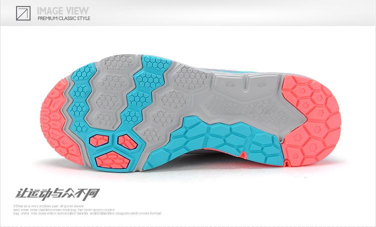 【特步官方商城】专柜同款2016新款女跑鞋轻便舒适984118115877-