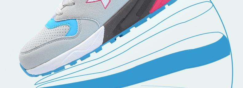 【特步官方商城】女子跑鞋 时尚拼接撞色百搭舒适运动跑步鞋984118119528-